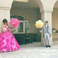 ジャンボフラワーを結婚式で