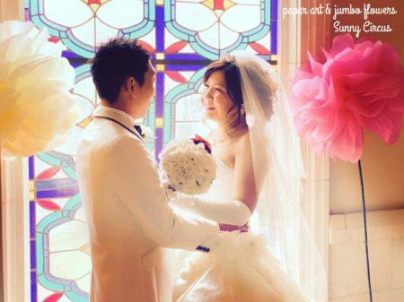 ジャンボフラワーを結婚式に