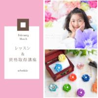 日本ペーパーアート協会